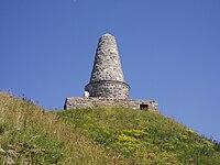 Gebirgsjägerdenkmal 3.jpg