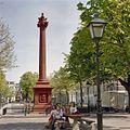 Gedenkteken Thomas Joannes Stieltjes (1819-1878) - Rotterdam - 20335219 - RCE.jpg