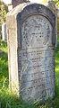 Georgensgmünd Jüdischer Friedhof 50425.JPG