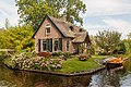 Giethoorn Netherlands Channels-and-houses-of-Giethoorn-16.jpg