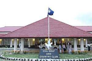 Cochin International Airport - CIAL Golf and Country Club