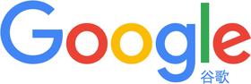 logo de Google China