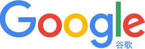 Google China logo