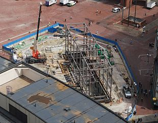 Government Center construction, September 2014.jpg