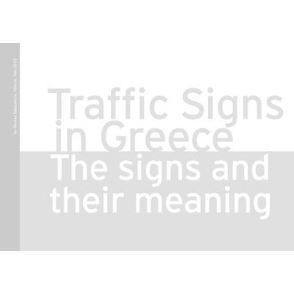 File:Gr-trafficsigns.pdf
