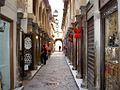 Granada (4022947103).jpg