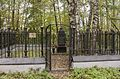Grave Michael Lunna (1820-1895) 4313.jpg