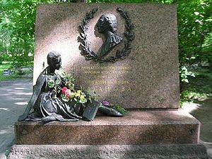Agrippina Vaganova - The grave of Agrippina Vaganova at the Novo-Volkovskoie Cemetery in Saint Petersburg, Russia
