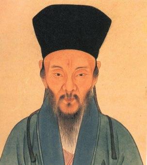Great philosopher Wang Shouren