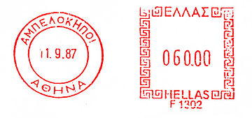 Greece stamp type D20A.jpg