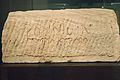 Greek inscription, sandstone, Lower Nubia, Roman Period, Prague, NM-P NpM 3488, 150943.jpg