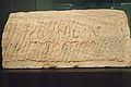 Greek inscription, sandstone, Lower Nubia, Roman Period, Prague, NM-P NpM 3488, 150943.jpg