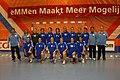 Griechische Handball-Nationalmannschaft.jpg