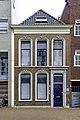 Groningen - Damsterdiep 47-47a.jpg