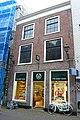 Grote Houtstraat 33 RM19203 Haarlem.jpg