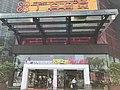 Guangbai Tianhe-Zhongyi Department Store 20170915.jpg