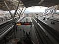 Guangzhou South Railway Station platform 28-06-2019.jpg