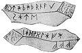 Gummarp runestone.jpg