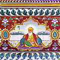 GuruNanakFresco-Goindwal.jpg