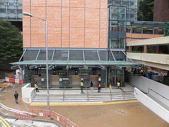 HKU Station - Image: HKU Station entrance and exit A1