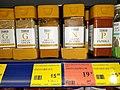 HK 上環 Sheung Wan shop U 購 Select U-Select Supermarket food goods February 2020 SS2 03.jpg