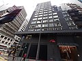 HK 中環 Central 德輔道中 Des Voeux Road buildings Lee Kum Kee Pottinger Street January 2020 SS2 01.jpg