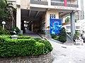 HK 九龍城區 Kowloon City 何文田 Ho Man Tin 培正道 Pui Ching Road June 2019 SSG 06.jpg