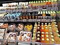 HK 九龍塘 Kln Town 又一城商場 Festival Walk mall shop Taste by 百佳超級市場 ParknShop Supermarket goods December 2020 SS2 75.jpg
