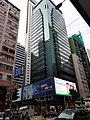 HK 灣仔 Wan Chai 軒尼詩道 Hennessy Road Tonnochy Road CLI Building September 2020 SS2.jpg