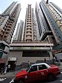 HK 西營盤 Sai Ying Pun 第一街 First Street 正街 Centre Street Bank of China branch October 2019 SS2 01.jpg