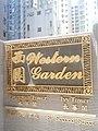 HK 西營盤 Sai Ying Pun 第二街 Second Street 西園 Western Garden Evergreen Tower n Ivy Tower August 2017 Lnv2 02.jpg