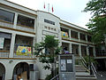 HK CheungChauHospital.JPG