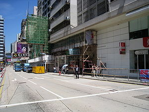 HK Granville Road Near To Nathan Road Section.jpg