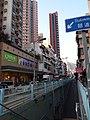 HK Kln City 九龍城 Kowloon City 獅子石道 Lion Rock Road January 2021 SSG 59.jpg
