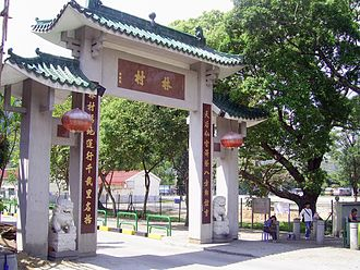 Lam Tsuen - Lam Tsuen archway.