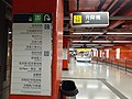 HK MTR 荃灣綫 Tsuen Wan Line Sham Shui Po District 荔枝角站 Lai Chi Kok Station concourse November 2019 SS2 01.jpg