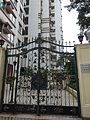 HK SYP 9 High Street 高雅閣 Ko Nga Court Ko Chun Court main door gate Jan-2016.JPG
