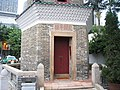 HK Tsui Sing Lau Pagoda 12.JPG
