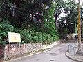 HK TsungHimSchool.JPG