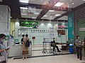 HK WC 灣仔 Wan Chai 莊士敦道 Johnston Road Southorn Stadium interior night September 2021 SS2.jpg