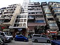 HK YTM 佐敦 Jordan Road 白加士街 Parkes Street building shops 柯士甸道 Austin Road February 2020 SS2 19.jpg