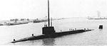 HMS Resolution (S22) in 1977.jpg