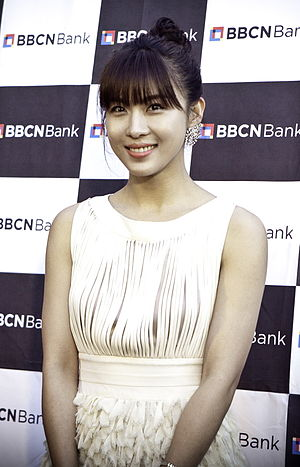 Ha Ji-won - In July 2013