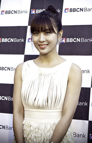 Ha Jiwon  Wikipedia