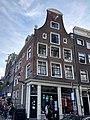 Haarlemmerstraat, Haarlemmerbuurt, Amsterdam, Noord-Holland, Nederland (48719726973).jpg