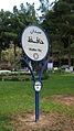 Hafez sq sign - Nishapur.JPG
