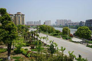 Gaoyou County-level city in Jiangsu, Peoples Republic of China