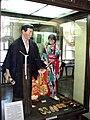 Hall of Japan 02.JPG