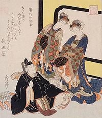 Hamamatsu Chūnagon Monogatari cover