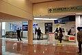 Haneda airport International station keikyu no2.jpg